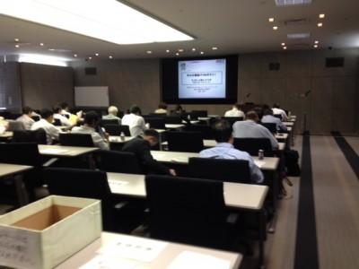 大田CFO2