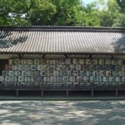 松尾酒NO5